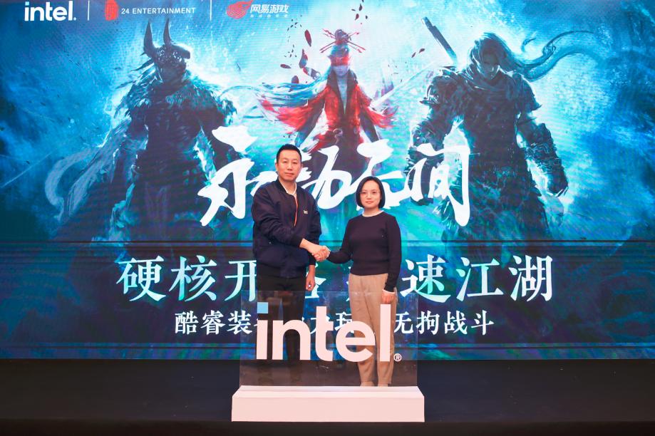 英特尔与网易24工作室写意江湖,演绎《永劫无间》无拘游戏